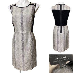 Tahari 6 snake print color block dress